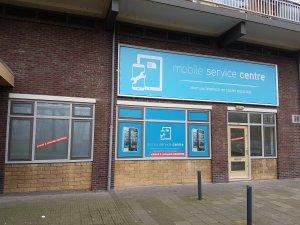 mobile service center 1